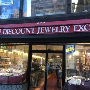 13++ Jewelry store washington st boston info