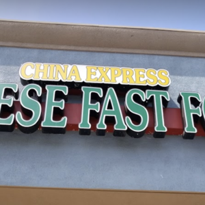 China Express - Bitcoin ATM - 12633 Glenoaks Blvd Los ...
